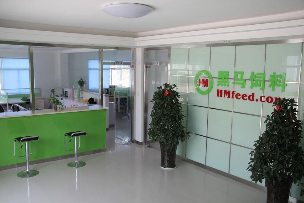 企业展示·办公室